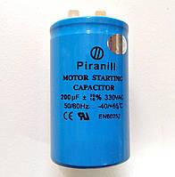 Конденсатор пусковой 200 мкф (uF) 330 V , фото 1