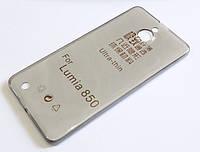 Чехол для Microsoft Lumia 850 силиконовый ультратонкий прозрачный серый
