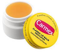Carmex original баночка