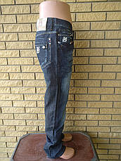 Джинсы мужские брендовые  плотный коттон DG, Турция, фото 2