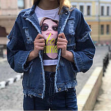 Модная женская джинсовка