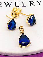 Комплект украшений , синий камень. Позолота ХР . Код:222