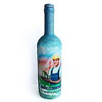 Сувенирная бутылка «День строителя» Ручная работа Подарок строителю архитектору инженеру, фото 1