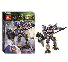 """Конструктор KSZ 611-2 Bionicle """"Онуа - Объединитель Земли"""""""