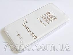 Чехол для Microsoft Lumia 640 силиконовый ультратонкий прозрачный