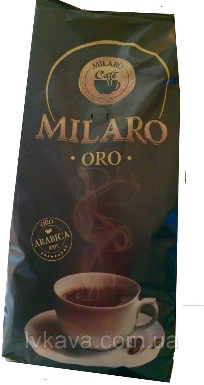 Кофе в зернах Milaro Oro ,  1 кг