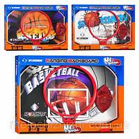 Баскетбольное кольцо. Способствует общему укреплению организма. (Арт. M 1077)