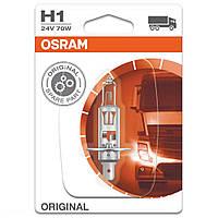 Галогенная лампа Osram Original H1 24V 70W 64155-01B (1 шт.), фото 1