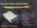 Беспроводный Bluetooth принт сервер адаптер для LPT и  USB для принтера, фото 5