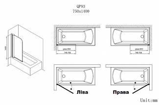 Шторка для ванни Koller Pool QP93 75х140 прозора (Австрія) лівостороння, фото 2