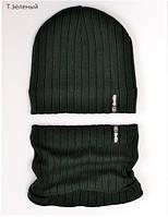 Набор детский шапка и хомут  Зеленый, фото 1
