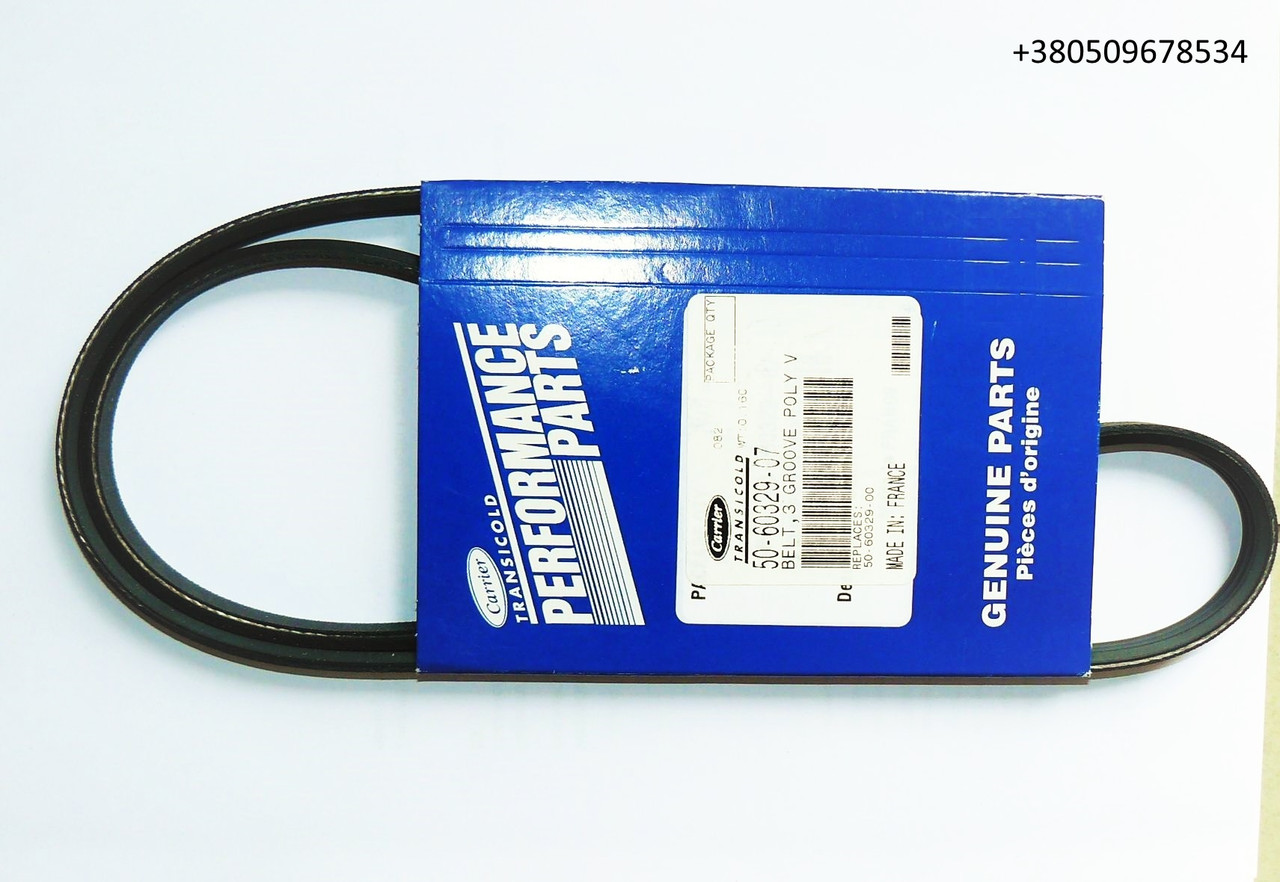 Ремень Carrier maxima 50-60329-07 Original