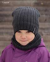 Красивый детский комплект шапка и хомут для девочки , фото 1