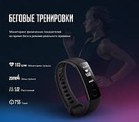 Фитнес браслет Huawei Honor Band 3 (смарт часы , фитнес трекер) альтернатива Mi band 3