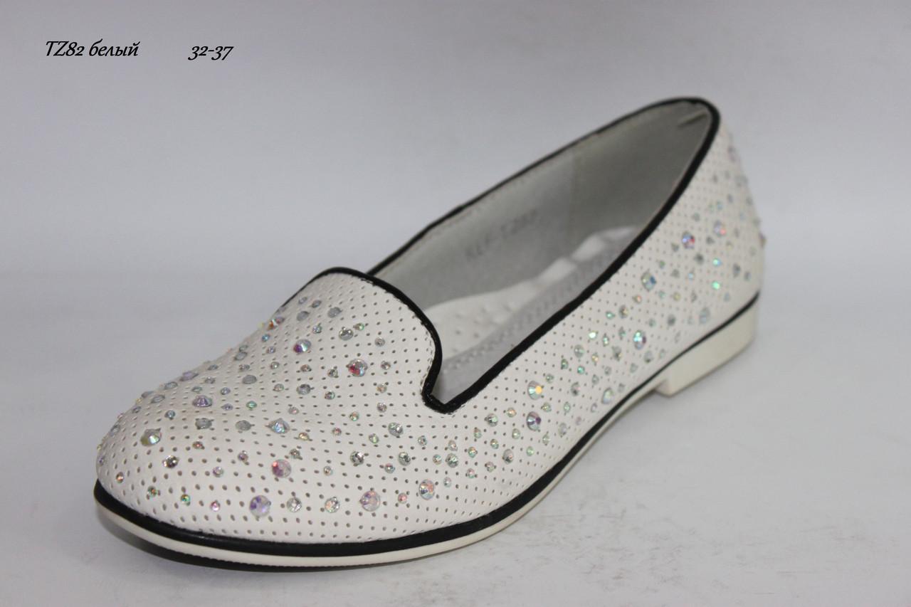 b63535d72f33f1 Туфли Kellaifeng оптом р.32-37: продажа, цена в Одессе. школьная ...