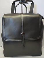 Кожаный рюкзак цвета антрацит