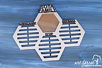 Держатель для медалей (медальница) - Семейная