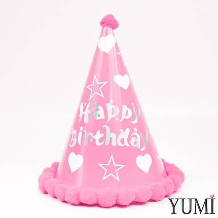 Колпак 25 см с помпоном розовый Happy Birthday Девочка , фото 2