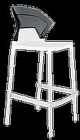 Барный стул Papatya Ego-S белое сиденье, верх прозрачно-дымчатый, фото 1