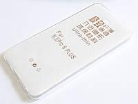 Чохол для Meizu Pro 6 Plus силіконовий ультратонкий прозорий