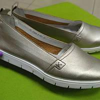 Скидки на Балетки обувь в Украине. Сравнить цены 1a0da586ba551