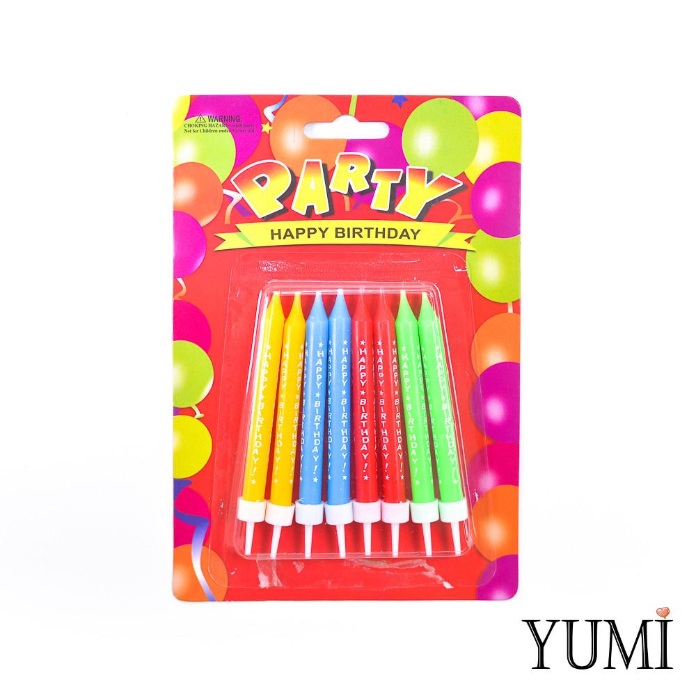 Свечи Хеппи бездей Happy Birthday разноцветные 8шт