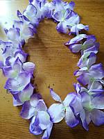 Гавайские бусы на шею №22