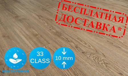 32a27d3a31b2 Ламинат Urban Floor Design