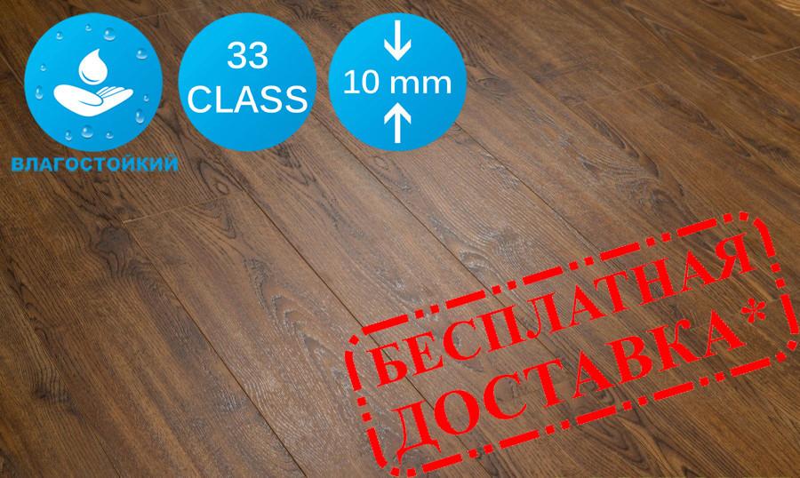 """Ламинат Urban Floor Design """"Орех Фоскарини"""" 33 класс, Польша, пачка - 1,918 м.кв"""