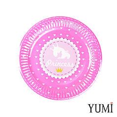 Тарелки картон 18 см Happy Birthday Princess, 10 шт