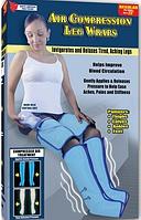 Массажер для ног+ Mouse over image to zoom AIR-ПРЕСС-массажер-LEG сжатого воздуха-МАССАЖ-СИСТЕМА-терапия (Арт. 9707)