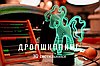 Дропшиппинг и продажа 3D Светильников
