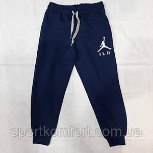 Детские спортивные штанишки из хлопка, Турция,размеры 110, 116, 122, 128, 134, 140, 146.