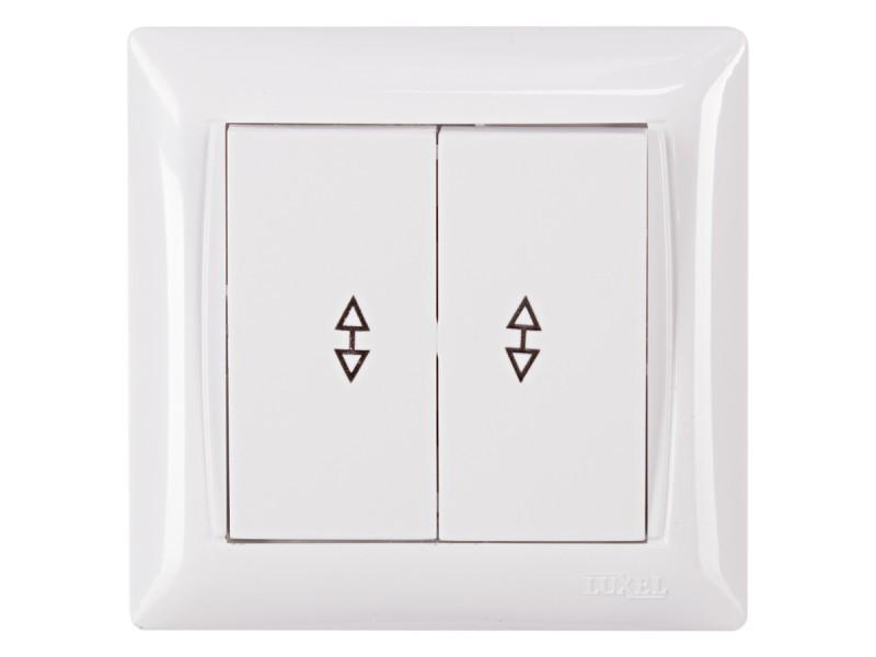 Выключатель проходной  двойной Luxel PRIMERA (3019) белый