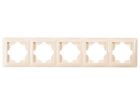 Рамка 5-я горизонтальная Luxel PRIMERA (3325) кремовая