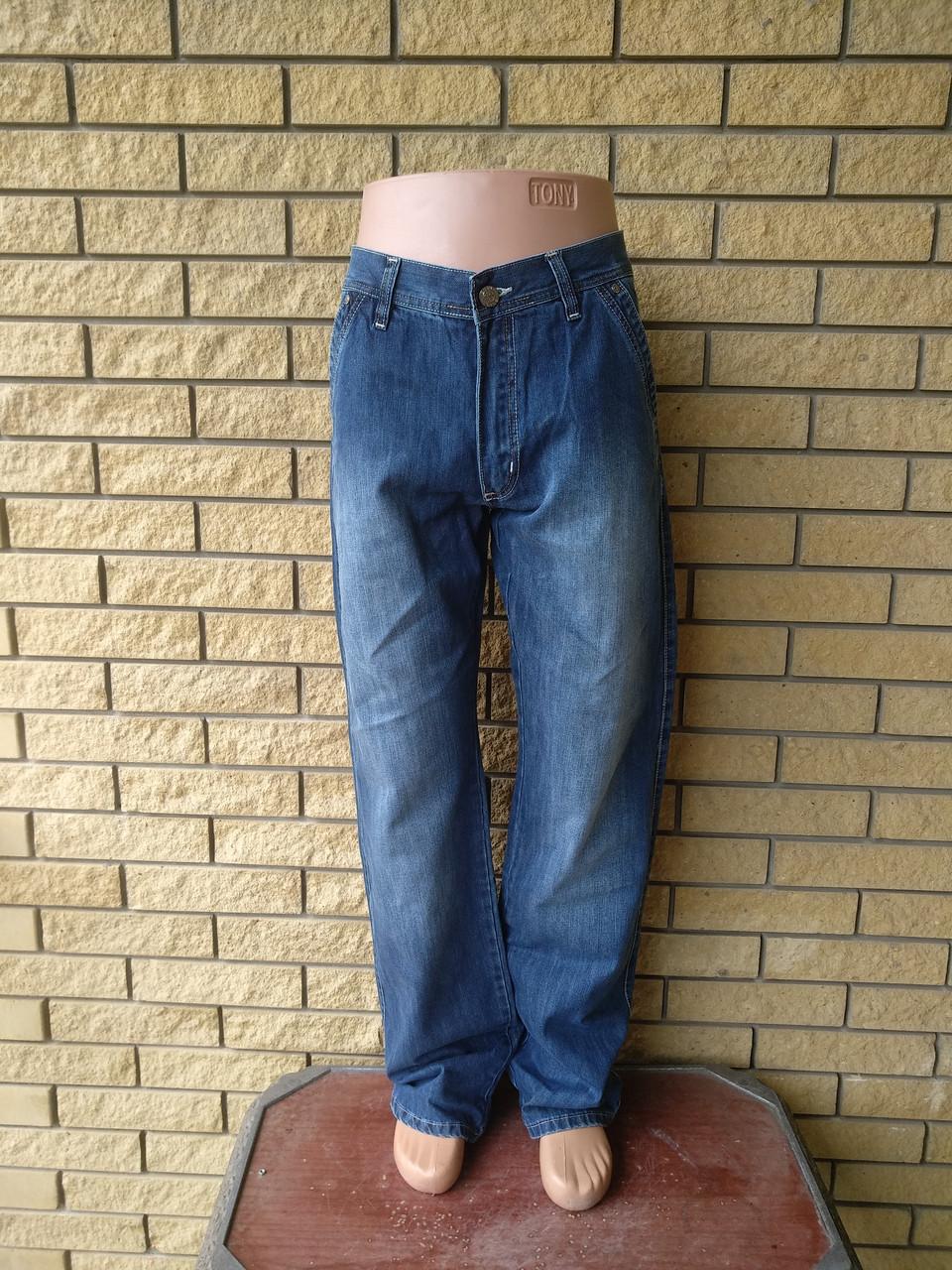 Джинсы мужские брендовые коттон больших размеров GEUS, Турция