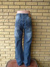 Джинсы мужские брендовые коттон больших размеров GEUS, Турция, фото 3