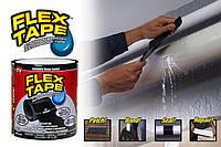Водонепроницаемая лента  FLEX TAPE, фото 1