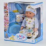 Кукла Беби Борн Пупс Baby Born BL 033 H, фото 3
