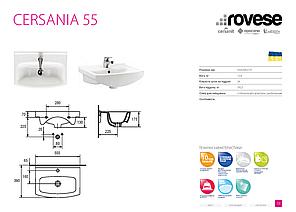 Умывальник мебельный Cersanit CERSANIA 55, фото 2