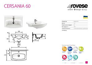 Умывальник мебельный Cersanit CERSANIA 60, фото 2