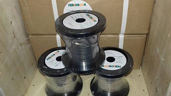 Ніхромовий стрічка Х20Н80 0,4х5мм - 3м