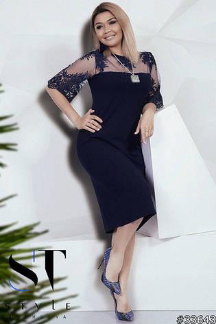b027282b457 Розкішне мега-стильне вечірнє з кружевом плаття великих розмірів темно-синій  розмір 48-