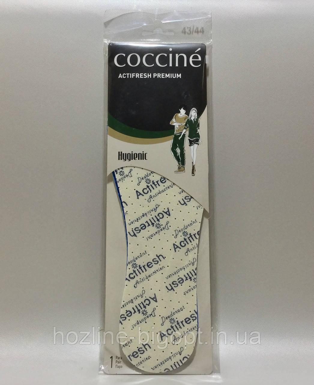 Coccine ACTIFRESH PREMIUM Стелька демисезонная антибактериальая. 43/44 р.