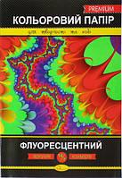 Бумага цветная А4 Флуоресцентная Апельсин 14 арк.  КПФ-А4-14 (25)