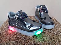 Ботинки деми- 25р-15.2 см ВВТ в 2 цветах светятся