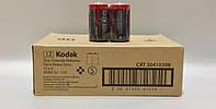 Kodak EXTRA Heavy Duty R20 ( D )  24 шт.