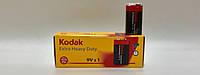 Kodak EXTRA Heavy Duty 6F22 (9V - Крона) 10 шт.