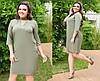 Женское платье чокер 46-58