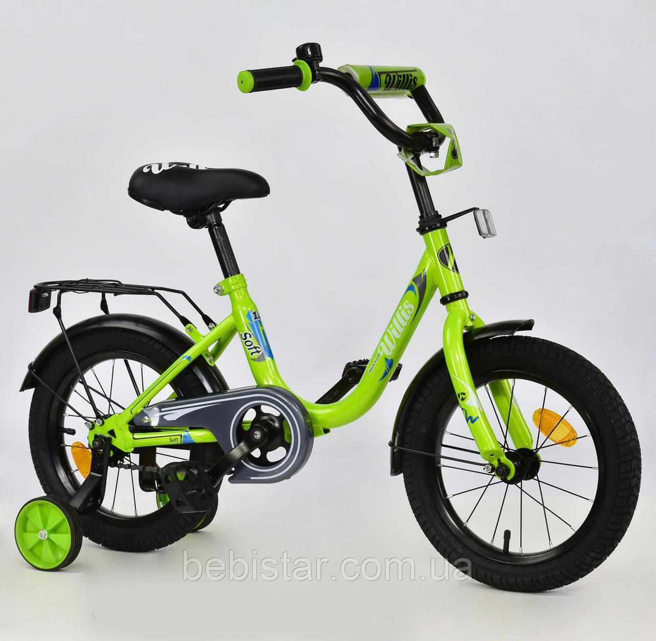 """Двухколесный велосипед  WILLIS 14"""" R 1414 детям 3-5 лет цвет салат"""